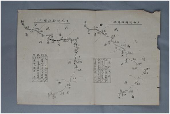 """""""万里茶道""""列入《中国世界文化遗产预备名单》"""